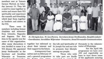 Past Members of YCS Alumni (2017)