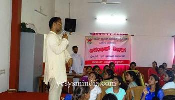 YCS Shirva Deanery Beginner's Camp held at Pamboor, Udupi