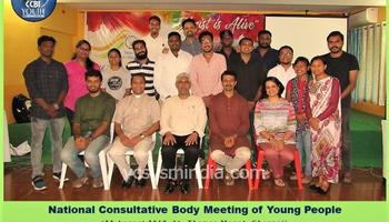 National Youth Commission of CCBI holds Consultative Body Meeting of Young People