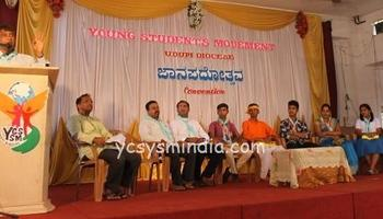 YSM Jaanapadotsava, Udupi Diocese, Karnataka Region